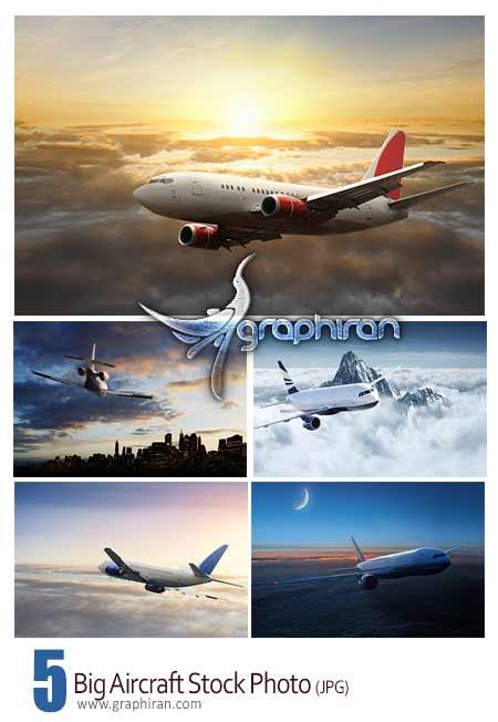 دانلود عکس های استوک هواپیمای مسافربری در آسمان