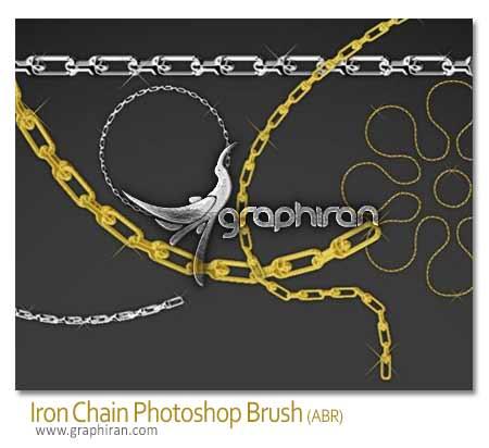براش فتوشاپ زنجیر آهنی