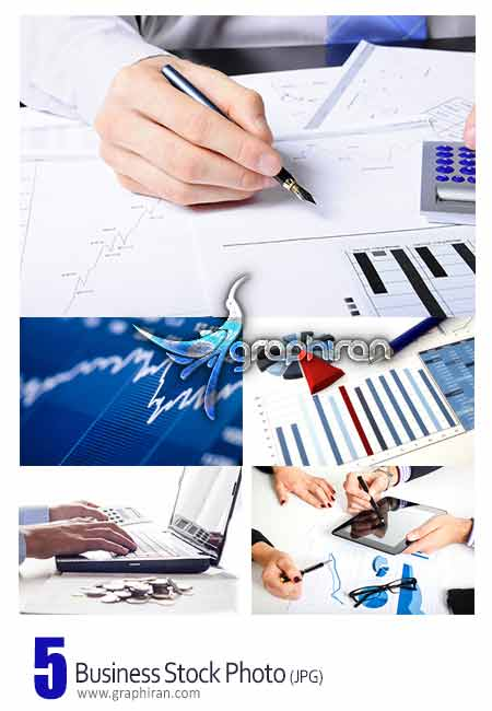 عکس استوک با موضوع تجارت