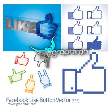 وکتور دکمه لایک فیس بوک