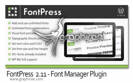 افزونه مدیریت فونت وردپرس FontPress 2.11