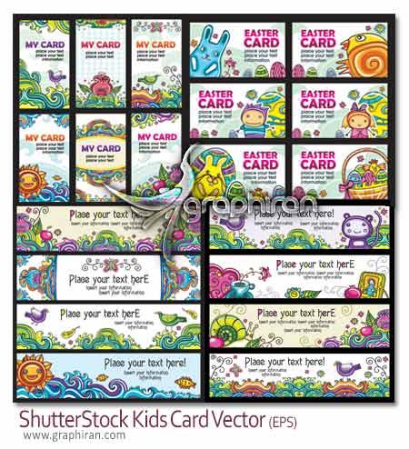 وکتور شاتر استوک کارت های کودکانه
