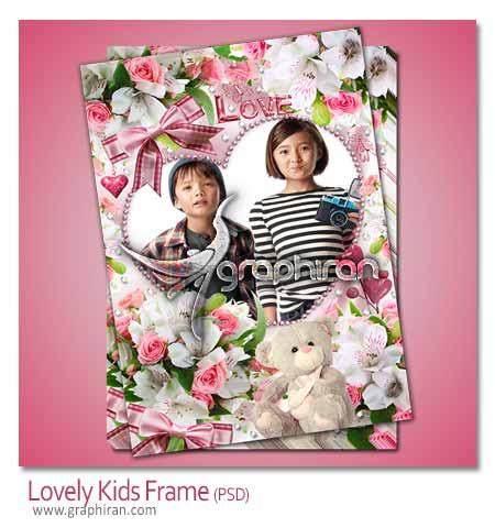دانلود طرح لایه باز فون زیبا برای قاب عکس کودک – شماره ۲۱