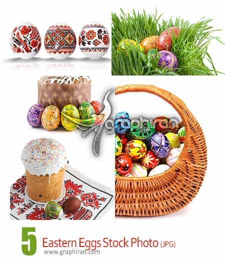 تصاویر استوک تخم مرغ های رنگی عید نوروز