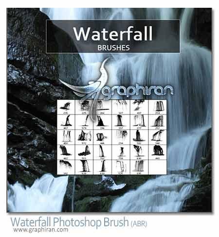 waterfall brush دانلود براش زیبای آبشار برای فتوشاپ Waterfall Photoshop Brush