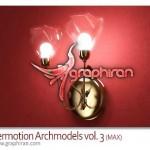 دانلود Evermotion Archmodels vol.3 شامل ۱۰۰ آبجکت چراغ و لوستر