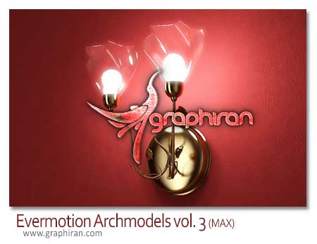 Evermotion Archmodels vol.3