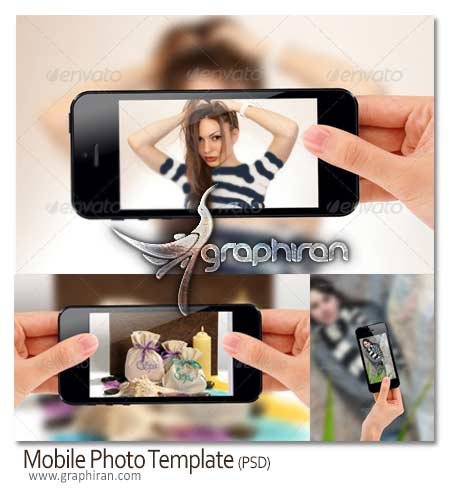 Mobile Photo Template