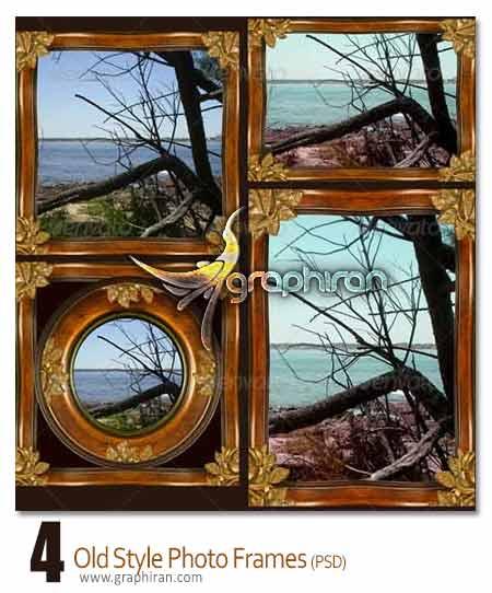 دانلود طرح های لایه باز قاب عکس قدیمی Old Style Photo Frames