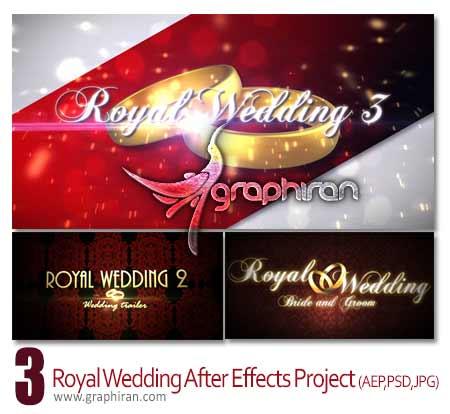 پروژه افتر افکت مخصوص مراسم عروسی