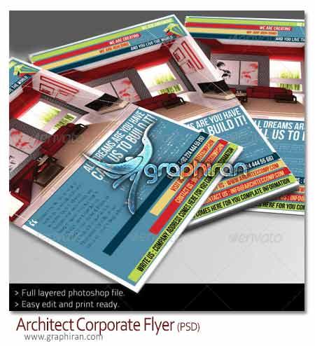 آگهی تبلیغاتی شرکت معماری