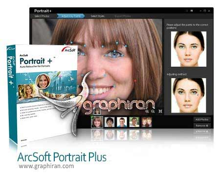 ArcSoft Portrait Plus