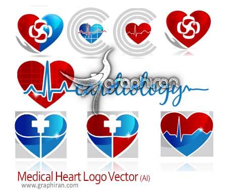 heart logo دانلود وکتور لوگوهای پزشکی شکل قلب با طراحی زیبا