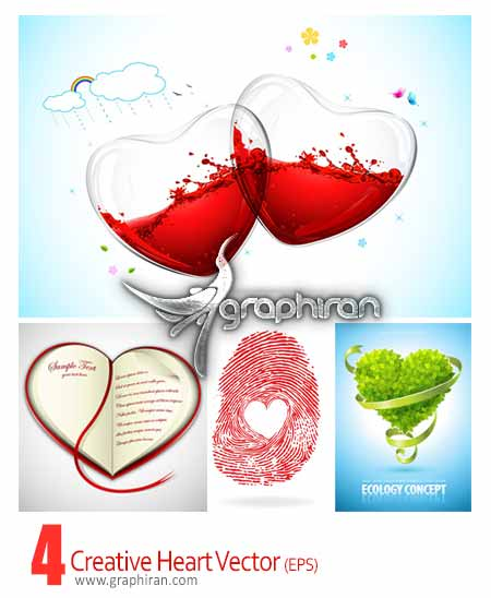 وکتور  طرح های خلاقانه قلب