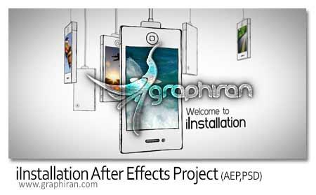 پروژه جدید افتر افکت iInstallation