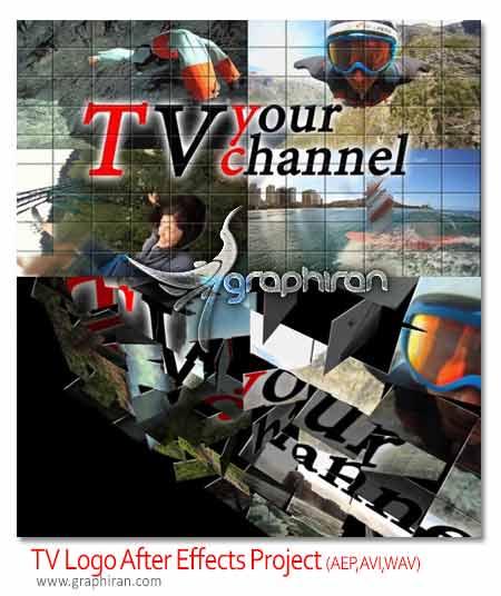 افتر افکت برای نمایش لوگوی شبکه های تلویزیونی