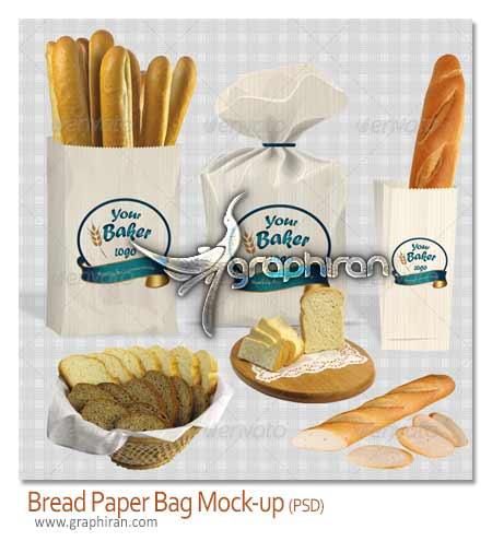 بسته بندی نان فانتزیBread Paper Bag Mock-up