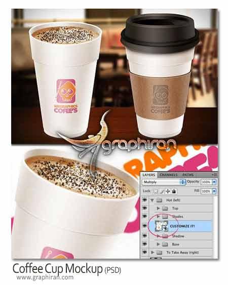 طرح Mockup فنجان قهوه