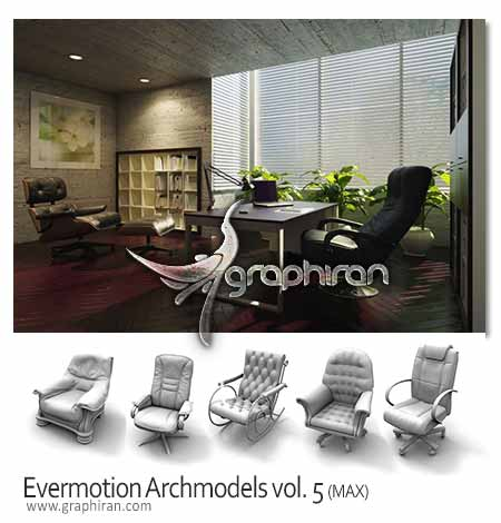 Evermotion Archmodels vol.5