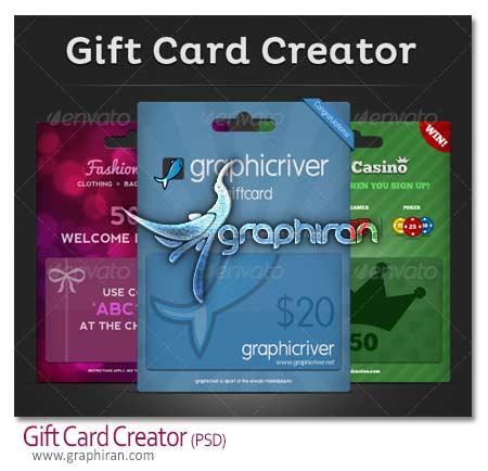 طراحی کارت هدیه