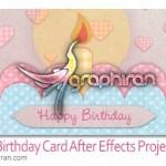 دانلود پروژه افتر افکت مخصوص جشن تولد Happy Birthday Card