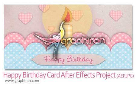 پروژه افتر افکت جشن تولد