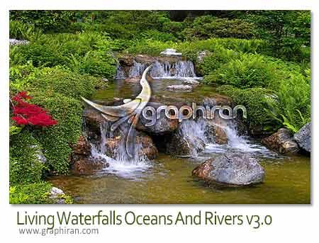 اسکرین سیور آبشار