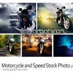 Motorcycle 150x150 اکشن فتوشاپ ساخت افکت سرعت روی عکس Fast Photoshop Action