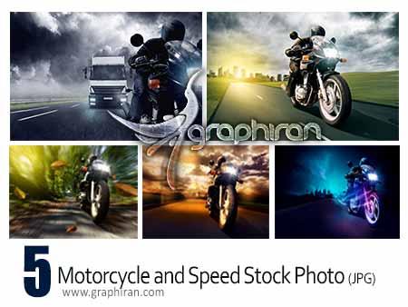 عکس موتور سیکلت