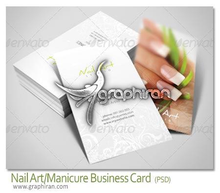 کارت ویزیت سالن های آرایش ناخن و مانیکور