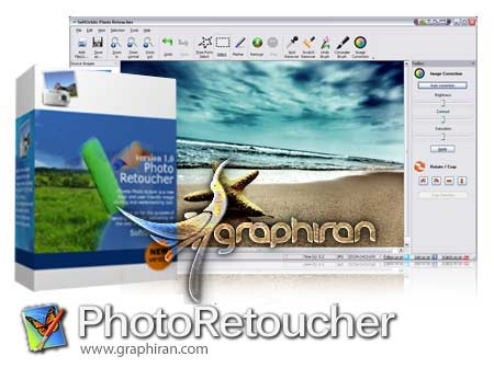 SoftOrbits-Photo-Retoucher
