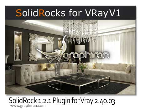 SolidRock 1.2.1 Plugin for Vray 2.40.03