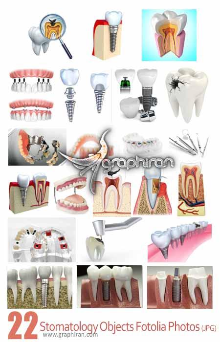 عکس دندان و لوازم دندانپزشکی
