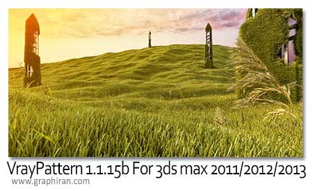 VrayPattern 1.1.15b For 3ds max