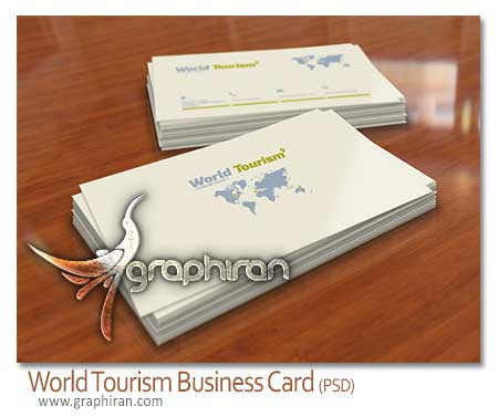 کارت ویزیت شرکت های گردشگری و مسافرتی