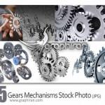 دانلود رایگان تصاویر استوک چرخ دنده و مکانیک با کیفیت بالا