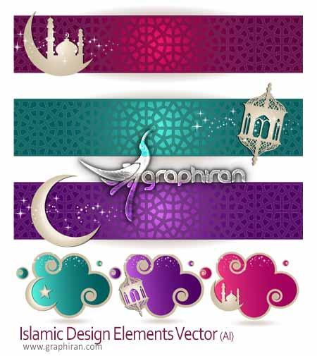 وکتور طراحی اسلامی