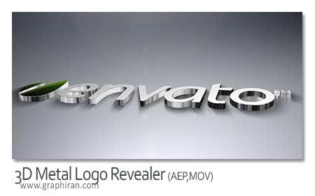 3D Metal Logo Revealer