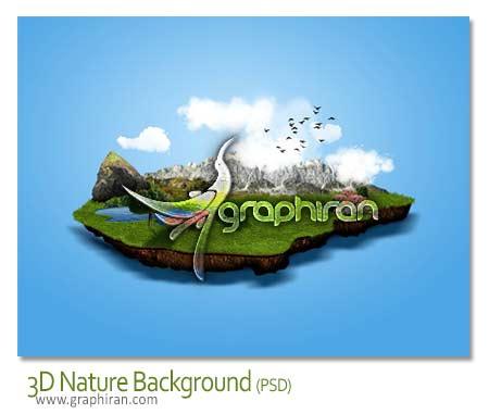 پس زمینه طبیعت