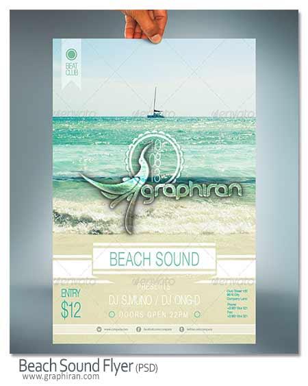 پوستر ساحل دریا