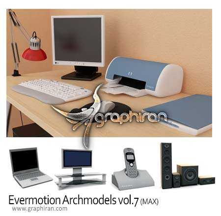 Evermotion Archmodels vol.7