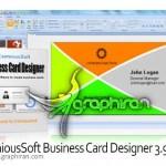 نرم افزار ساخت کارت ویزیت EximiousSoft Business Card Designer Pro 3.36