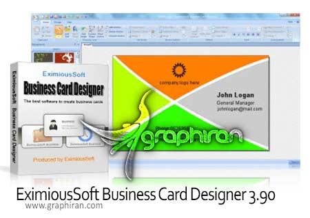 نرم افزار ساخت کارت ویزیت EximiousSoft Business Card Designer 3.90