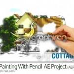 دانلود رایگان پروژه افتر افکت حرفه ای دست در حال نقاشی با مداد