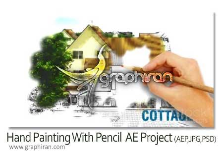 دست را در حال نقاشی