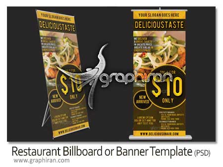 Restaurant Billboard or Banner Template