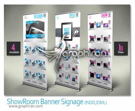 ShowRoom Banner Signage