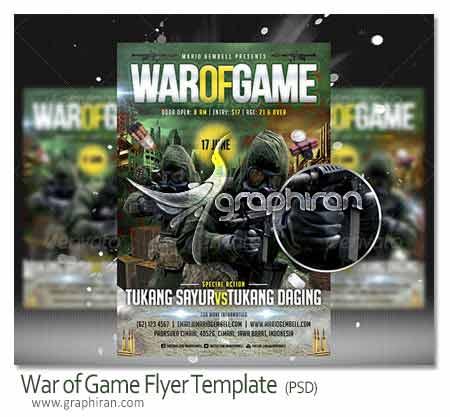 پوستر بازی های کامپیوتری