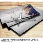 دانلود کارت ویزیت لایه باز عکاس عروسی مناسب آتلیه ها – شماره ۱۳۱