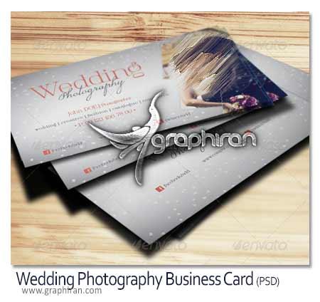 کارت ویزیت عکاس مراسم عروسی